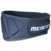Contoured Neoprene Weight Lifting Belt